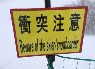 Japanese signs that will make you laugh in japan ski resorts