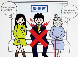 Funny Japanese signs from ski resorts in Japan